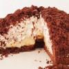 Lezzet Yuvası: Muzlu Köstebek Pasta Tarifi