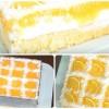 Pelin Karahan'dan: Meyve Sulu Pasta Tarifi