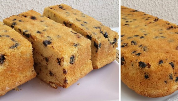 Çaya Göz Kırpar: Damla Çikolatalı Pudingli Kek Tarifi
